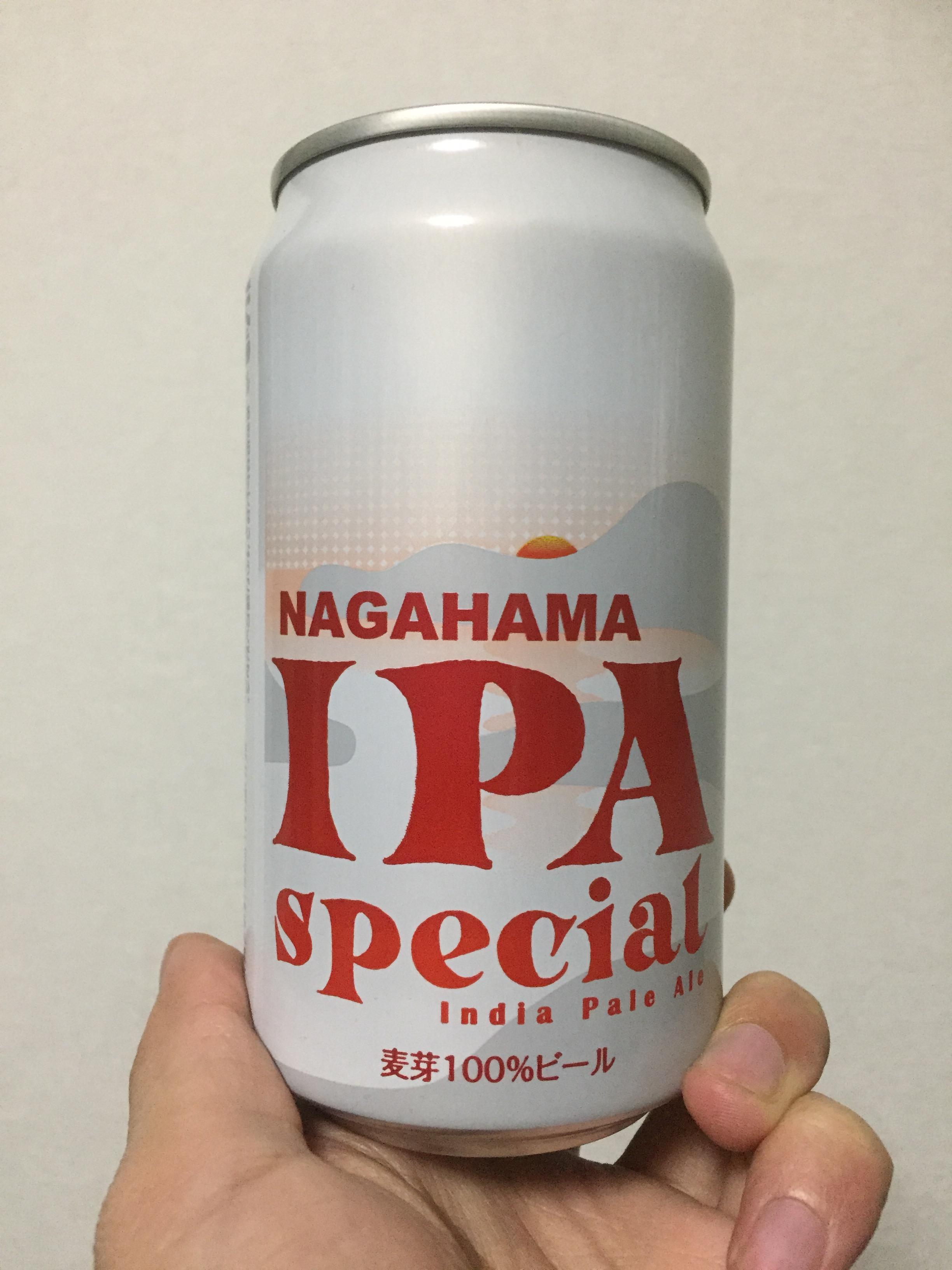 NAGAHAMA IPA SPECIAL について思う事